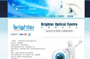 Brighter Optical