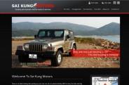 Sai Kung Motors